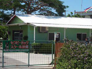 飼養施設(犬舎&事務所)